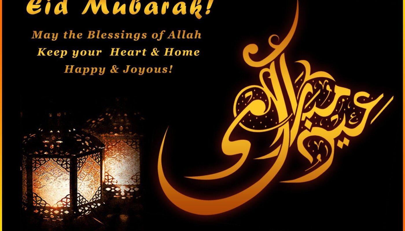 Eid al Adha Images, Pictures